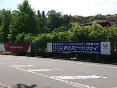 東京2020大会自転車競技ロードレース会場の富士スピードウェイ 人は少ないけど、練習走行してる選手を見かけました