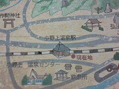 国道353号沿いにある小野上温泉は無人駅です。