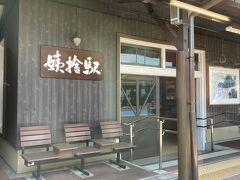 スイッチバックで有名な日本三大景観の姥捨駅。