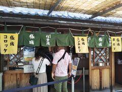 ここの豚肉コロッケは大人気で、暑いのにまた大行列でした(;・∀・)