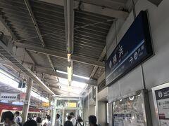 横浜から京急に 久しぶりに乗る京急
