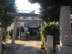 亀戸水神通りをまっすぐ進み、亀戸水神宮に参拝。