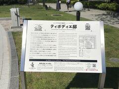 ここも横須賀製鉄所設立に関わった フランス人技師邸を再現した建物のよう 無料でありがたい 横須賀はお金を取らないのがいい