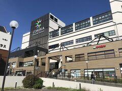 Coaska Bayside Stores