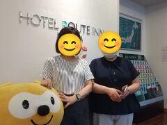 今夜のホテル、ルートイン三沢に着きました。 八戸に住むMちゃんが会いに来てくれました(^o^) 彼女は短大時代の寮のルームメートです。三年ぶりの再会。わざわざ昨日このホテルまで来る予行練習もしてくれてました。暑い日に勤務後にきてくれて、感謝です。カフェでも、と思いましたが近くは居酒屋ばかり(。>д<)ホテルのロビーでしたが話は尽きません。 また、一緒に旅したい!