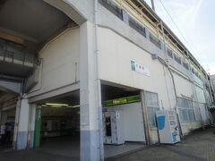 JR 大網駅。