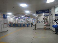 モノレール 千葉駅。
