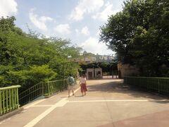 千葉動物園。