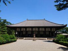 最後に「唐招提寺」 金堂も国宝ですが中に国宝の仏像が並んでいて圧倒されます。
