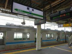 でも、前回とまったく逆コースを行くのもちょっと芸がないので、今回は橋本駅で相模線に乗り換えてみる。