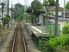 下溝駅。 相模線の半分くらいはこういう片面ホームの駅。
