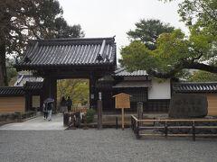 せっかくここまで来たので、金閣寺にも寄って行きましょう。  金閣寺までは歩いて5分ほど。 何年振りだろう?