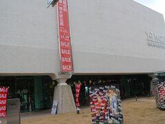 そして本来の目的はこっち、「横尾忠則現代美術館」 横尾忠則が兵庫県出身っーことでここにあるらしいわ。