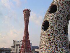 神戸のシンボル「ポートタワー」 なんか色といいフォルムといいイカすわよね。