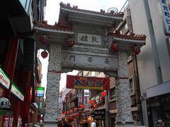 そして神戸の中華街、南京町に移動。
