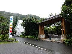 今日は体験から始まります。  大島紬村にやってきました。