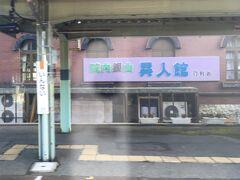 院内駅。秋田県の最後の駅です。 走行中の車内からなのでピントが合いませんでした…