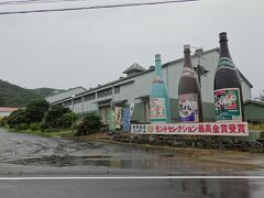 雨がさらに激しく降る中、黒糖焼酎の製造工場にやってきました。  奄美大島酒造