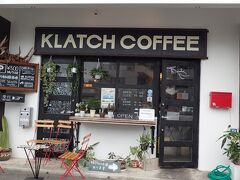 5月16日日曜日になりました。 朝食は、KLATCH COFFEEへ