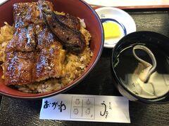 11時開店と同時に小川へ  ふっくらしててパリッとしていてこれまで食べた中で1番美味しく感じた。うなぎ上を頼んだ。