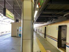 高崎から45分ほどで長野駅に到着。