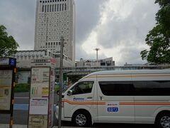 新門司港からの送迎バスは利用者が少ないため、ワンボックスでした(乗客6名) 門司港駅希望者がおらず小倉駅に直行、7時前に着きました。