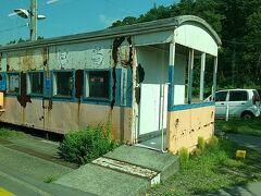 北海道のローカル駅に多い貨車の待合室。