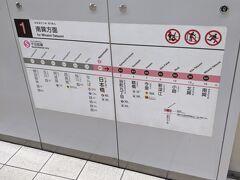 日本橋駅 (大阪府)