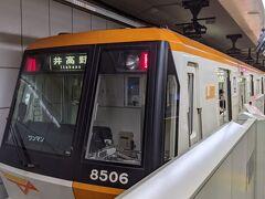 大阪メトロ 今里筋線 (8号線)