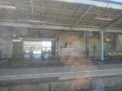 JR「旭駅」。
