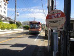 中里海岸 7:54am発 JR茂原行バス。