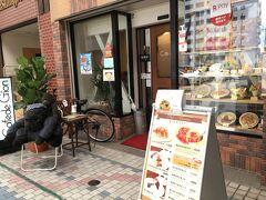 カフェ・ドゥ・ギオン こちらも昔ながらの喫茶店のようです。