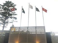 本日のお宿「清里高原ホテル」に向かう道に「清里テラス」なるもののサイネージが出てたんで、ホテルの前を通り過ぎてサンメドウズ清里スキー場に向かった!