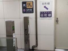 大阪メトロ 谷町線 (2号線)
