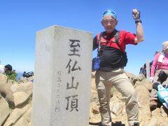 11:10 至仏山登頂 標高2,228m 鳩待峠登山口より2時間26分。立派な石柱です。