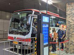 そして旅立ちの朝。横浜からバスで羽田へ向かいます。