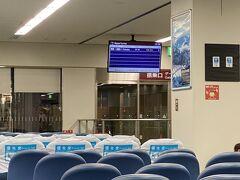 仕事が終わってから県営名古屋空港へ。