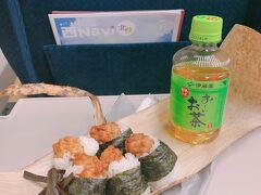 東京駅で朝食のおにぎりを買って一路軽井沢へ 東京駅から1時間という近さ・気軽さがいいですね