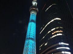 東京タワーのライトアップを思い残すところなく見て、こちらはどうなっているのかな…と、東京スカイツリーにも寄ってみました。  写真はブルーが強く写ってますが、視覚的には白い感じでした。こちらは、静かに佇んでいる感じの静かなライトアップでした。でも、逆にこれで良かったのかなとも思いました…