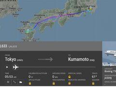 羽田→熊本のフライトマップ