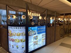 広島駅に2019年に開業したekieは広島名物多めのオシャレなレストランがたくさん入った駅ビルでどこのお店もとっても美味しそう。事前に調べていった瀬戸内イタリアン Massaへ入店。