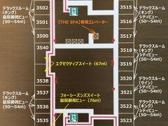 東京・大手町『Four Seasons Hotel Tokyo at Otemachi』35F  『フォーシーズンズホテル東京大手町』の35階のフロアマップの写真。  ロの字型のレイアウトの客室からは、西側(写真左)、南側(写真下)、 東側(写真右)、北側(写真上)の4方向の眺望を 愉しむことができます。  具体的には、写真左の客室は皇居御苑側(西側)、写真下の客室は 東京タワー側(南側)、写真右の客室は東京スカイツリー側(東側)、 写真上の客室は神田側(北側)の眺望を愉しむことができますので、 お部屋を予約する際の参考になさって下さい ('◇')ゞ  私たちがアサインされたお部屋(3533号室)は、左下の赤色で 塗られた南西のコーナールーム(東京タワー&皇居御苑ビュー) です。  当初はスイートルーム以外では一番上位のルームカテゴリーのお部屋 (コーナールーム)の「スタジオルーム(61㎡)」を48,220円(税込) で予約をしていたのですが、ホテルのチェックイン時に眺望が抜群の スイートルーム「パノラマスイート(100㎡)」に4ルームカテゴリーも 無料でアップグレードをしていただきました☆彡 本当にありがとうございました!!  ◇『フォーシーズンズホテル東京大手町』(計190室)の ルームカテゴリー  <Superior/Deluxe/Studio(計170室)> 〇 スーペリアルーム シティビュー(49㎡)〔34~38F/計42室〕  キング(計28室), ツイン(計14室) 〇 スーペリアルーム 皇居御苑ビュー(49㎡)〔34~38F/計32室〕  キング(計19室), ツイン(計13室) 〇 デラックスルーム シティビュー(50~54㎡)〔34~38F/計48室〕  キング(計38室), ツイン(計10室) 〇 デラックスルーム 皇居御苑ビュー(50~54㎡)〔34~38F/計40室〕  キング(計30室), ツイン(計10室) 〇 スタジオルーム(61㎡)〔34~38F/計8室〕←当初予約したお部屋  北東のコーナールーム(34~38F/計5室)  ⇒東京スカイツリー&シティ側:3413, 3513, 3613, 3713, 3813号室  南東のコーナールーム(34, 35, 38F/計3室)  ⇒東京タワー&シティ側:3425, 3525, 3825号室  <Suite(計20室)> 〇 エグゼクティブスイート(67㎡)〔34~35F/計4室〕  皇居御苑側:3438, 3440, 3538, 3540号室 〇 フォーシーズンズスイート 皇居御苑ビュー(76㎡)  〔34~37F/計4室〕 皇居御苑側:3477, 3577, 3677, 3777号室 〇 プレミアスイート(81㎡)〔34~38F/計5室〕  皇居御苑側(北西のコーナールーム):3488, 3588, 3688, 3788,   3888号室 〇 パノラマスイート(100㎡)〔34~37F/計4室〕 ←実際にアサインされたお部屋  皇居御苑側(南西のコーナールーム):3433, 3533, 3633, 3733号室 〇 2ベッドルーム大手町スイート(162㎡)〔36~37F/計2室〕  シティ側(南東のコーナールーム):3610, 3710号室 〇 インペリアルスイート(283㎡)〔38F/計1室〕  皇居御苑側(南西のコーナールーム):3833号室