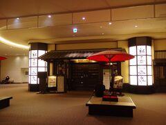 右を向けば新千歳空港温泉が。  日帰り温泉はもちろん、5,000円から宿泊もできてレストランもあるので、ぜひまた利用してみたいです。