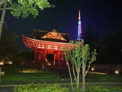 増上寺の隣。旧台徳院霊廟惣門。