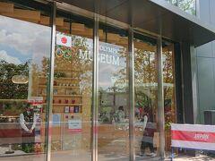 この日のために作られた「オリンピックミュージアム」は閉館中…