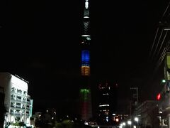 20時から開会式が始まります。 今夜も東京タワーは五輪色。スカイツリーが気になり、またまた見に行ったところ、今夜のスカイツリーは五輪色にライトアップされてました。  間もなく始まるオリンピック。今はもうネガティブなことを考えずに、素直に、これまで頑張ってきた選手を応援したくなりました。  東京がオリンピックの開催地に決定されたのは2013年。。それから8年、コロナ禍の中でのオリンピック開催となってしまいました。だけど、オリンピックは今夜始まります。 今は、コロナ禍の中ここまで頑張ってきた日本を素敵な国だなと思ってもらえる大会になることを心から願っています。