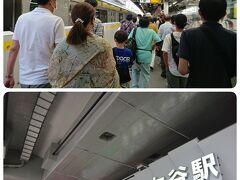 12:28 千駄ヶ谷駅に到着。 大勢の人にビックリ((((((・・;) みんな考えることは一緒ですよね。