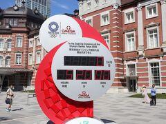 東京駅丸の内出口に設置のカウントダウン時計 とうとう「0日」に