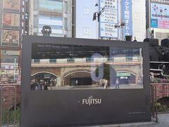 新橋駅SL広場に設置されている富士通のカウントダウン液晶 見納めです