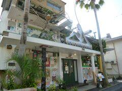 直島銭湯「Iラブ湯」です。アーティスト・大竹伸朗が手がけた、実際に入浴できる美術施設です。